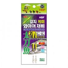 (해동)HA-1360 갈치케미와이어채비(2개입) 갈치/풀치 와이어목줄