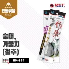 (백경)BK-851 숭어 가물치채비(철추)/묶음추/바늘