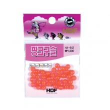 (해동)HA-642 핑크구슬