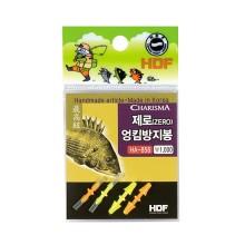 (해동)제로 엉킴방지봉 HA-856 /채비소품/바다소품