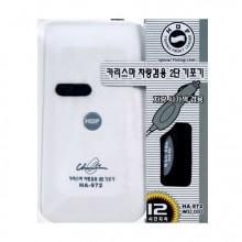 (해동)카리스마 차량겸용 2단 기포기 /산소공급기/기포발생기