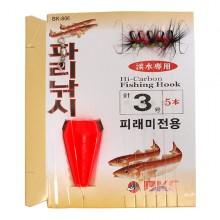 (백경)파리낚시[피래미채비]