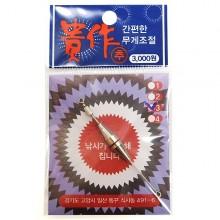 박병귀 분납추(간편한 무게조절)