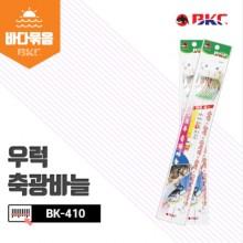 (백경)BK-410 우럭축광바늘/우럭/농어/부시리/삼치/방어 전용바늘/선상우럭