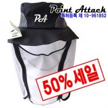 ★50%세일★(포인트어텍)자외선 차단 와이어 모자(특허품)