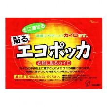 일본정품 붙이는 핫팩(빨강포장)