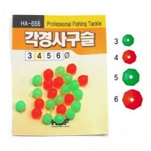 (해동)HA-656 각경사구슬
